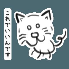 ねこ味(モノクロ.ver)