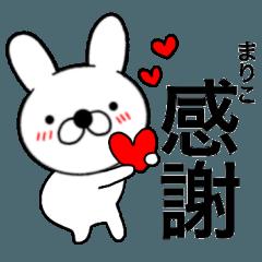 【まりこ】が使う主婦が作ったデカ文字 兎