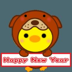 [LINEスタンプ] ひよこのぴよちゃん戌年のお正月[2018冬] (1)