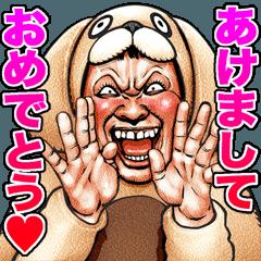 [LINEスタンプ] 強面ブス男爵の年末年始お正月! (1)