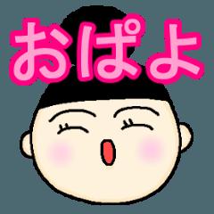 おんまゆだんごちゃん~顔~リニューアル