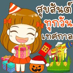 [LINEスタンプ] Happy Festival Celebration