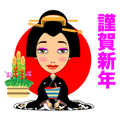 新年の挨拶と成人式の着物の女性