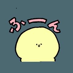 ひよこスタンプ(日常)