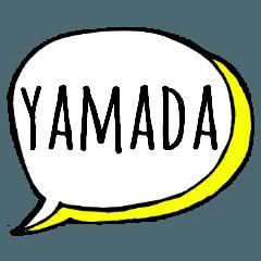 【YAMADA】専用スタンプ