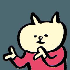 のんき猫のつぶやき2