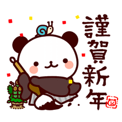 気持ち色々パンダ【2018お正月】