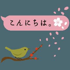 大人スタンプ[四季]