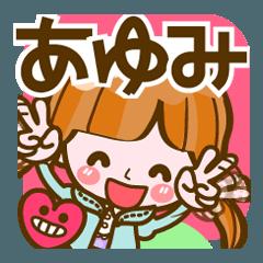 【あゆみ専用❤基本】コメント付きだよ❤40個