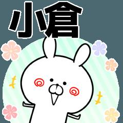 小倉の元気な敬語入り名前スタンプ(40個入)