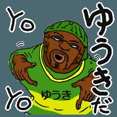 【ゆうき】専用名前スタンプだYO!