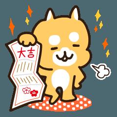 [LINEスタンプ] おイヌのおぬち(お正月) (1)