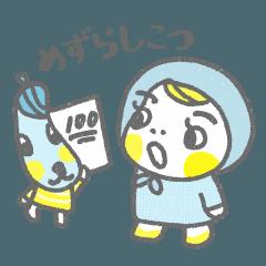 チョルチャワールド ☆宮崎弁の妖精たち☆