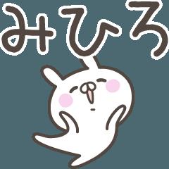 ☆★みひろ★☆ベーシックパック