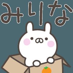 ☆★みりな★☆ベーシックパック