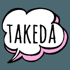 【TAKEDA】専用スタンプ