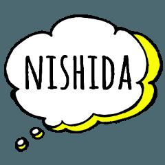 【NISHIDA】専用スタンプ