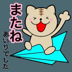 【あいり】が使う主婦が作ったデカ文字ネコ