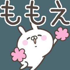 ☆★ももえ★☆ベーシックパック