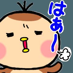 スズメのユキちゃん≪ゆっペVer.≫