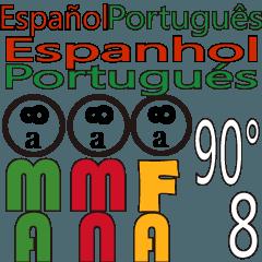 90°8 ポルトガル語、スペイン語