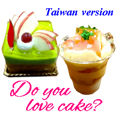 To those who love cake3 (in taiwan)
