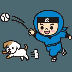 忍者キッズ4 【よく使う英語のフレーズ】