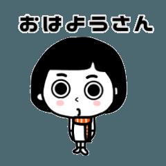 ボンジュール かわいいおめめの女の子 3