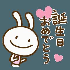 ウサギなだけに5(お祝い編)