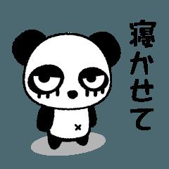 無愛想なパンダ 日常