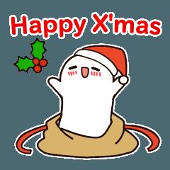 [LINEスタンプ] 丸マコト : クリスマス&ニューイヤー (1)