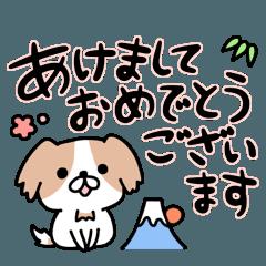 敬語わんこ -戌年スペシャル-