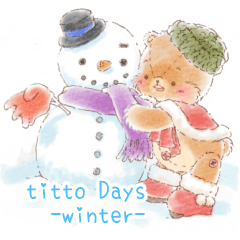 [LINEスタンプ] titto Days -winter-