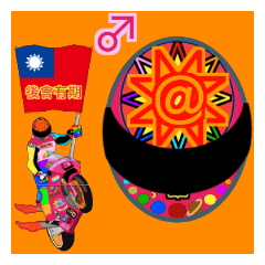 Moto Race Rainbow-colored Riders 3 @03