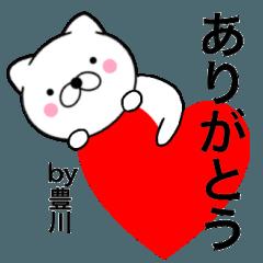 【豊川】が使う主婦が作ったデカ文字ネコ