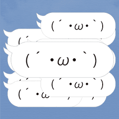 【石川専用】連投で返事するスタンプ