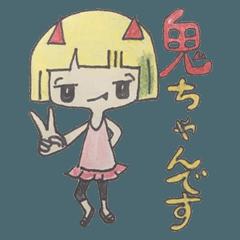 大阪の鬼ちゃん