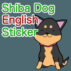 柴犬ちゃんスタンプ(英語表記)
