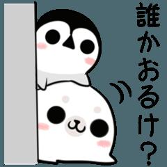 石川弁&金沢弁のペンギンとアザラシ