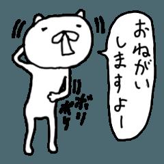 [LINEスタンプ] ステキなネコちゃんリアクション