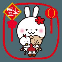 春節♥️花うさちゃん[中国語繁体字]