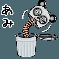 [LINEスタンプ] 【あみ】シュールなメッセージ (1)