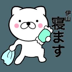 【伊山】が使う主婦が作ったデカ文字ネコ