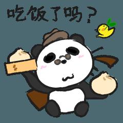 [LINEスタンプ] 二胡パンダ 2