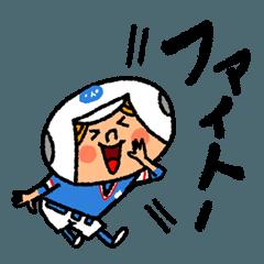 がんばれ!ソフトボール 6