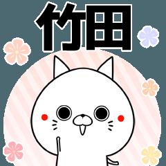 竹田の元気な敬語入り名前スタンプ(40個入)