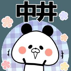 中井の元気な敬語入り名前スタンプ(40個入)
