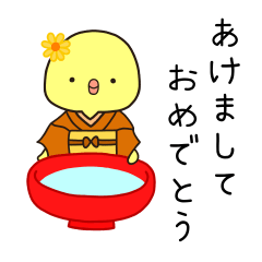 ちびインコ【冬】