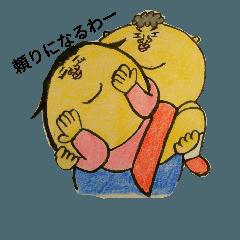 プヨプヨたーちゃん ぷにょぷにょの巻