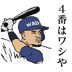 関西弁野球ラバーズ